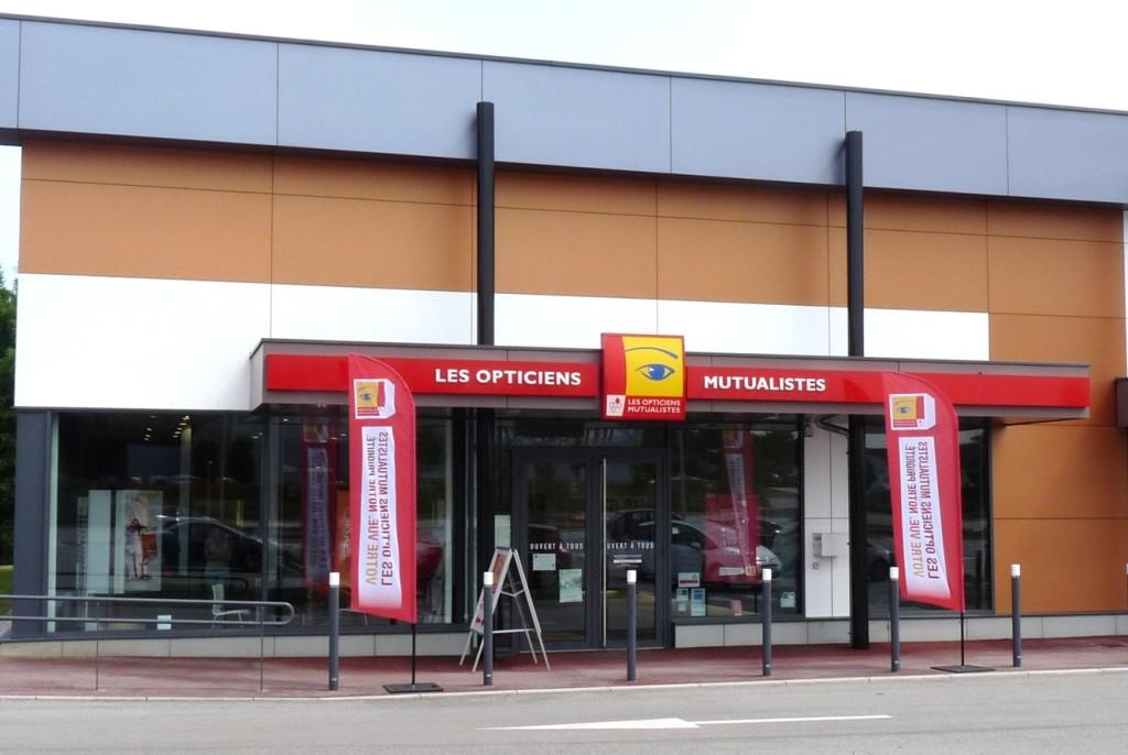 lom-choisey_exterieur