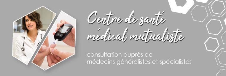banniere-web-Centre-de-Sante